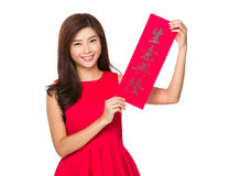 Chinese Woman hold with fai chun, phrase meaning is business pro Stock Image