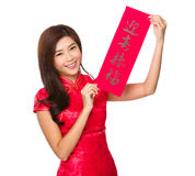 Chinese woman hold with Fai Chun, word meaning is blessing good Royalty Free Stock Photos