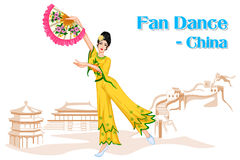 Chinese Woman Performing Fan Dance Of China Stock Image
