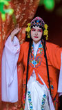 Chinese Woman Wearing Traditional Clothing Stock Photo