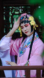 Chinese Woman Wearing Traditional Clothing Stock Photos