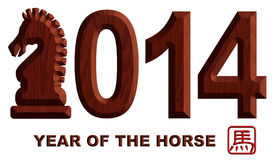 2014 Chinese Wood Chiseled Horse Illustration Stock Image