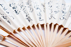 Chinese wood fan Stock Image