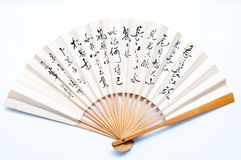 Chinese wood fan Royalty Free Stock Photography