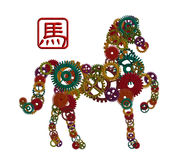 2014 Chinese Wood Gear Zodiac Horse Illustration. 2014 Chinese Lunar New Year of the Horse Wood Gear Element Forward Pose Silhouette with Horse Text Symbol Royalty Free Stock Image