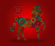 2014 Chinese Wood Gear Zodiac Horse Red Background. 2014 Chinese Lunar New Year of the Horse Wood Gear Element Forward Pose Silhouette with Horse Text Symbol  on Stock Images