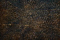 Chinese wood 2 Royalty Free Stock Image
