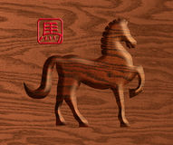 2014 Chinese Wood Zodiac Horse Illustration. 2014 Chinese Lunar New Year of the Horse Wood Element Forward Pose Silhouette with Horse Text Symbol on Wood Grain Royalty Free Stock Image