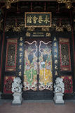 Chinese wooden door on Melaka town, Malaysia Royalty Free Stock Photo