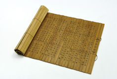 Chinese Word. In the  antiquity bamboo book Stock Photo