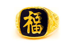 Chinese word. Fu chinese word on golden ring stock photography