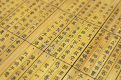 Chinese Word. In the antiquity bamboo book royalty free stock photos