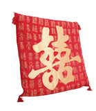 Chinese wordings of double happiness on a pillow Stock Photography