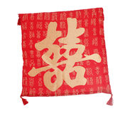 Chinese wordings of double happiness on a pillow royalty free stock photography