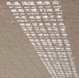 Chinese words with pronunciati. Chinese character on the footway. it is wroten with a chalk by a Chinese beggar. From  the beautiful handwriting, we can say she Royalty Free Stock Image