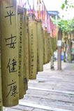 Chinese words Wish sign, Safe and healthy. ,it is the Traditional Culture of China Stock Image
