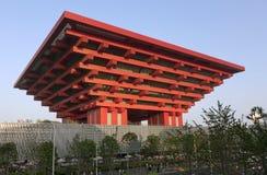 Chinese World Expo Pavilion Royalty Free Stock Photos