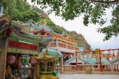 Chinese worship on mountain Royalty Free Stock Photos