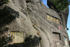 Chinese writing on mountain. Chinese writing carved in rock on mountainside Royalty Free Stock Images