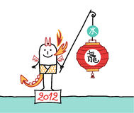 Chinese year 2012. Vector hand-drawn characters line and chinese symbols - Dragon Water vector illustration