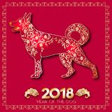 Chinese year of the dog greeting card or banner with dog. In gold and red colors.  Stock vector illustration Stock Photo