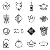 Chinese Year of Dog icon design set Royalty Free Stock Photo