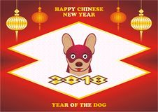 Chinese Year of the dog Royalty Free Stock Images