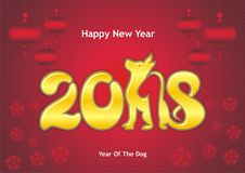 Chinese Year of the dog Royalty Free Stock Photos