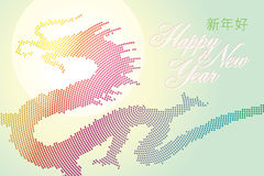 Chinese  Year of Dragon. Vector Chinese  Year of Dragon Royalty Free Stock Photo