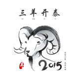 Chinese year of goat design. Chinese year of goat character design. San yang kai tai (With the advent of spring begins prosperity), Gong he ge jie gong xi fa cai Royalty Free Stock Photo