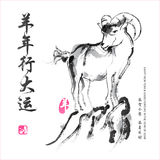 Chinese year of goat painting Stock Image
