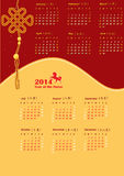 Chinese Year of the Horse - Calendar 2014 Stock Photo