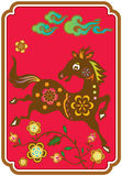 Chinese year of Horse in color Stock Image