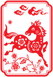 Chinese year of Horse royalty free illustration