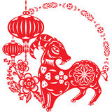 Chinese year of Lucky Sheep Lamb. Illustration in paper cut style vector illustration