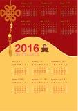 Chinese Year of the Monkey - Calendar 2016. Stock Image
