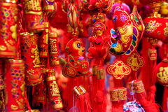 Chinese year of the monkey Stock Images