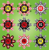 Chinese year of the monkey design frame graphic Stock Images