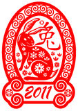 Chinese Year of the Rabbit 2011. Traditional illustration of the Chinese zodiac rabbit Stock Photos