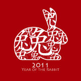 Chinese Year of the Rabbit 2011. Year of the Rabbit 2011 with Chinese Symbol on Red Background Royalty Free Stock Photo