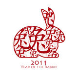 Chinese Year of the Rabbit 2011 Royalty Free Stock Image