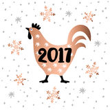 Chinese year of rooster 2017. Cock, symbol of New Year 2017. Hand drawn  illustration for calendar, greeting card.  Stock Photography