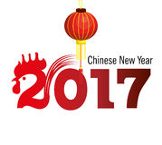 2017 Chinese Year of the Rooster poster. Vector illustration Royalty Free Stock Photo