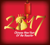 2017 Chinese Year of the Rooster poster. Vector illustration Stock Photography