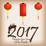 2017 Chinese Year of the Rooster poster. Vector illustration Stock Photo