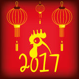 2017 Chinese Year of the Rooster poster. Vector illustration Royalty Free Stock Image