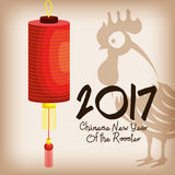 2017 Chinese Year of the Rooster poster. Vector illustration Stock Image