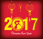 2017 Chinese Year of the Rooster poster. Vector illustration Stock Images