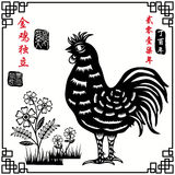 Chinese Year Of The Rooster. Stamps Translation. The vector for Chinese Year Of The Rooster. Stamps Translation:Vintage Rooster Calligraphy Chinese Text Royalty Free Stock Photos