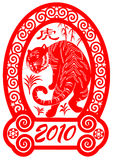 Chinese year of the Tiger 2010. Traditional illustration of the Chinese zodiac tiger stock illustration
